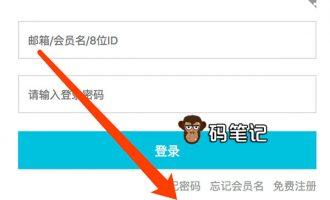 教你撸阿里云700元3年云服务器可选香港节点