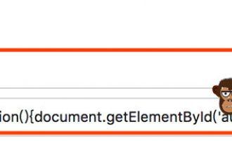 JavaScript自动填写评论表单信息