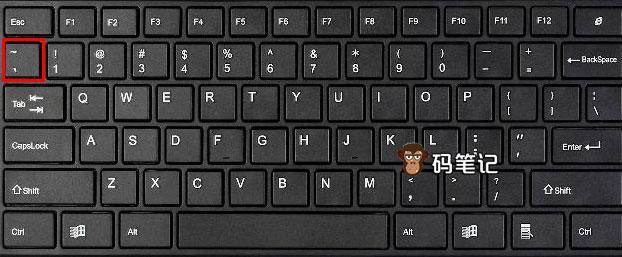 Markdown键盘按键对照图