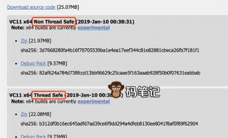 PHP中Non Thread Safe和Thread Safe版本有什么区别?