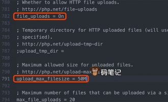 修改phpMyAdmin导入数据库文件大小限制的解决方法