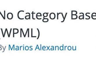 WordPress url链接去掉category的方法插件即可搞定