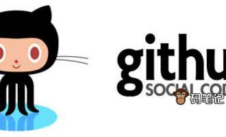 GitHub中pull request是指什么意思?