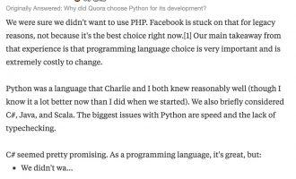 为什么Quora使用Python语言开发?听听Quora创始人怎么说