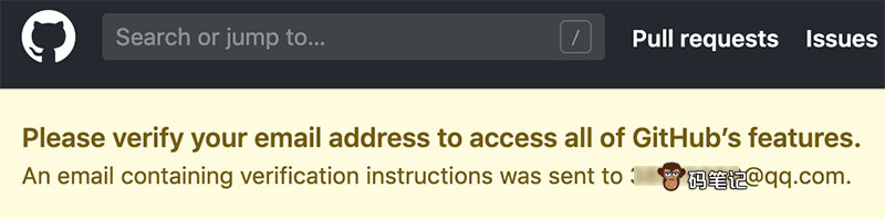 GitHub verify email
