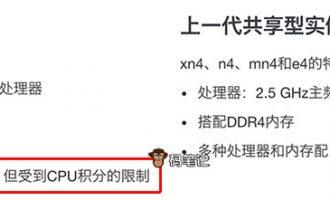 阿里云服务器xn4实例和突发性能t5实例区别对比及选择方法