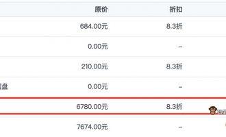 亲测腾讯云服务器10M带宽价格比收费标准便宜
