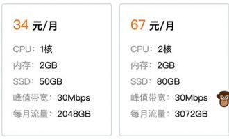 腾讯云香港轻量服务器测试IP(网络延迟测速)