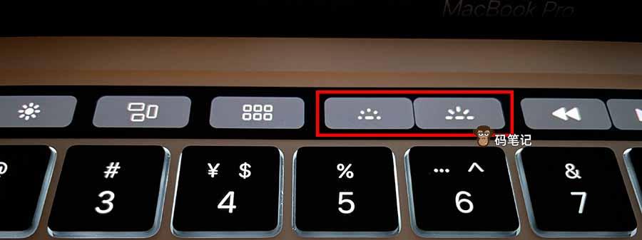 MacBook Touch Bar键盘灯调节